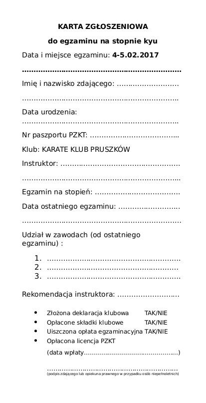 karta_egzaminacyjna_kkp